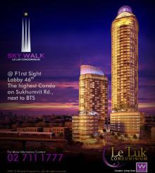 skywalk_leluk
