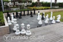 チェス広場