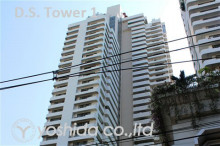ds_tower_1