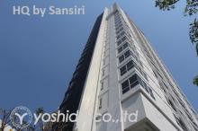 HQ by Sansiri