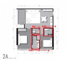 3個室トイレ